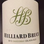 Earth Day SIP Certified Wine Featuring Hilliard Bruce